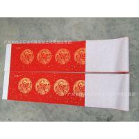 春节空白对联红纸结婚用品红纸批发全年红纸1.3米*26厘米洒金龙凤