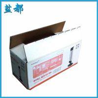 长期供应异形高档礼品纸盒 可以加工定制