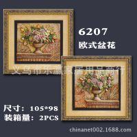 高档装饰壁挂 树脂浮雕画 立体工艺、挂件 阳台盆花 6207-1
