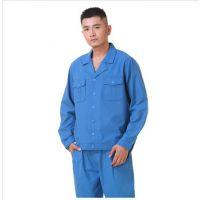 长袖夏季套装 工作服 热销款 工作服定做 生产厂家 厂家直销 工装