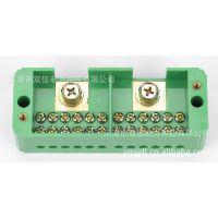 厂家直销 专业生产 单相二进十二出接线盒  电表箱端子  开关端子