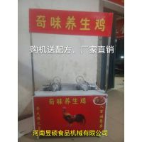 郑州干蹦鸡设备零元加盟;干蹦鸡设备什么地方有卖