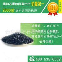 厂家供应阻燃剂专用膨胀石墨粉  可膨胀石墨 阻燃石墨粉 量大优惠