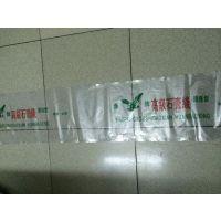广州石膏线条包装袋 荧光白收缩膜膜 环保新料pvc薄膜厂家直销