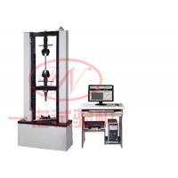 铝合金板材拉伸试验机_电子万能试验机