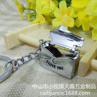 专业生产 信封金属钥匙扣 创意时尚情侣挂件 定制LOGO 代刻字