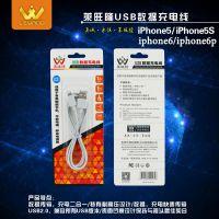 厂家OEM代工iPhone5s数据线 iPhone6 Plus苹果数据线充电器线