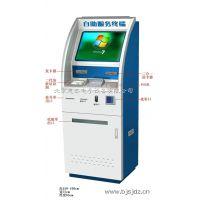 北京思杰电子触控产品触摸查询一体机