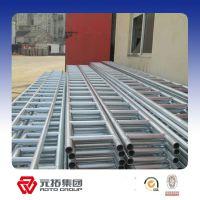 湖南钢管梯元拓集团 供应钢管梯 脚手架爬梯 钢管梯批发价 厂家直销