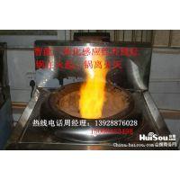 供应生物油炒炉配件 四川生物油炒炉制造厂家