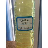 四川成都星火环美生产高品质次氯酸钠(漂水 杀菌灭藻)生产厂家 可订做12%以下任意含量