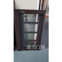 合肥鼎力隐形防护一体窗直销价格