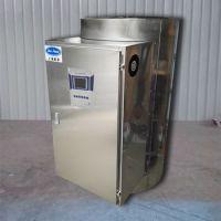新宁DSE-120-60容量455升功率60千瓦电热水器
