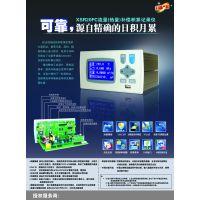 供应昆仑XSR22FC温压补偿流量积算器