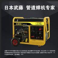 230A汽油发电电焊机/石油管道专用发电电焊机
