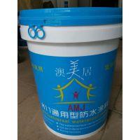 通用型防水胶|防水涂料厂家|建筑防潮补漏胶|澳美居品牌