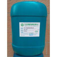 强效环保线路板清洁剂 广州水剂松香焊渣清洁剂 净彻油污清洗剂