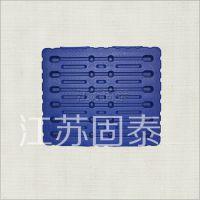 南京供应给各地塑料托盘 也许你不知道哦们给我一个托盘的机会