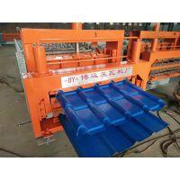 博远压瓦机厂优惠销售800竹节琉璃瓦双层压瓦机设备