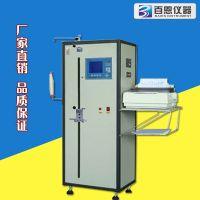 温州百恩仪器特供 YG021DL型电子单纱强力机-价格优惠