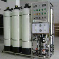 厂区员工纯净水设备饮用水设备