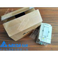 全新正品台达变频器低噪音迷你型VFD015M21A-ZA 220V 1.5KW