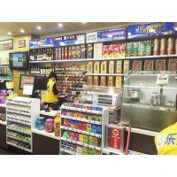 广东乐家嘉便利店连锁有限公司-广州便利店加盟