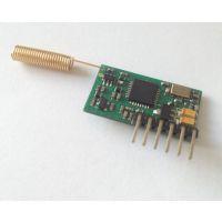 TTL电平无线接收模块|抗干扰无线接收模块|无线传输控制器