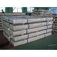 供应美国进口Inconel617镍铬钴钼合金UNS NO7617高温合金棒材 板材 管材