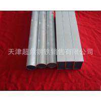 大口径厚壁铝方管 铝合金方通 扁通80*20铝方矩管 铝合金扁管