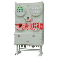 安徽生产BXM53系列防爆配电箱有证书的厂家、大厂家、有实力、免维修
