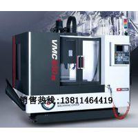 沈阳加工中心VMC850E