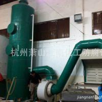 【行业推荐】厂家供应优质H2S吸收塔   设备阻力小  能耗低