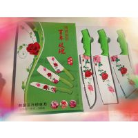 百年玫瑰刀具/ 百炼蔷薇单支刀/ 青花瓷刀/冰点刀/菜刀/厨用刀