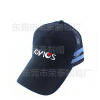 网眼帽定做 货车网帽子订做 镂空帽子工厂定制网帽鸭舌帽户外防晒