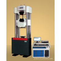 供应微机控制电液伺服万能试验机