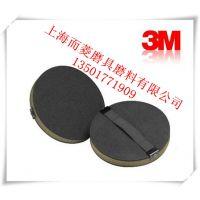 正品供应 3M 281W 8 配套海绵托盘82793 3M托盘 进口托盘 10个/件