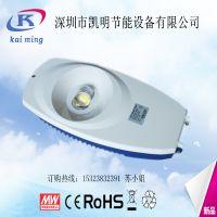 供应新款LED路灯50W 自主研发批发生产商 质保叁年