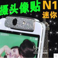 批发OPPON1 mini 迷你N5117彩色摄像头手机保护贴膜磨砂闪钻贴