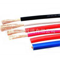【厂家直销】 焊把线25平方 国标焊接电缆 电焊线  电源线