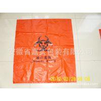 安徽桐城塑料之乡专业厂家超低价供应优质PO材质医疗废物塑料袋
