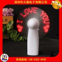 開業贈送客戶禮品 廣告宣傳禮品定制 活動贈送禮品LED迷你小風扇