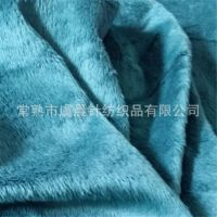 供应优质水晶绒超柔短毛绒 玩具绒布 面料柔软手感服装绒
