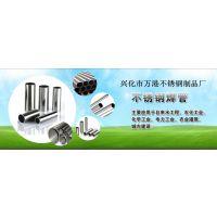 浙江不锈钢厚壁管生产厂家 温州不锈钢厚壁管生产厂家