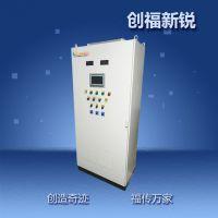 创福新锐厂家专业定制低压成套GGD型配电柜配电箱,plc变频控制柜,不锈钢控制箱,防爆箱,风机箱