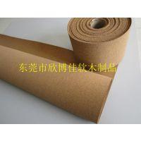 新型环保装饰材料优质软木板/软木墙板