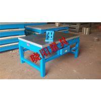 铸铁平板采用新工艺,铸铁平板传统的工艺技术