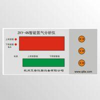 ZKY-4N氮气分析仪氮气检测仪氮气控制仪制氮机控氮仪-可加电磁阀