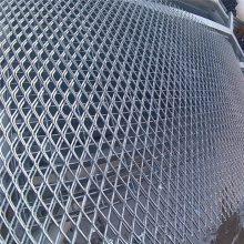 旺来不锈钢拉伸钢板网 菱形网模具 防滑钢板网
