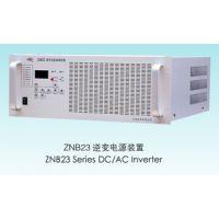 许继ZNB23-1/220V数字逆变电源装置